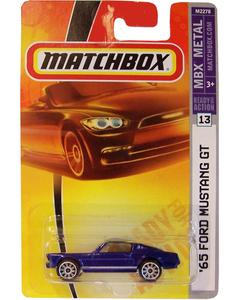 Matchbox CC Basic Vehicle Single Assorted